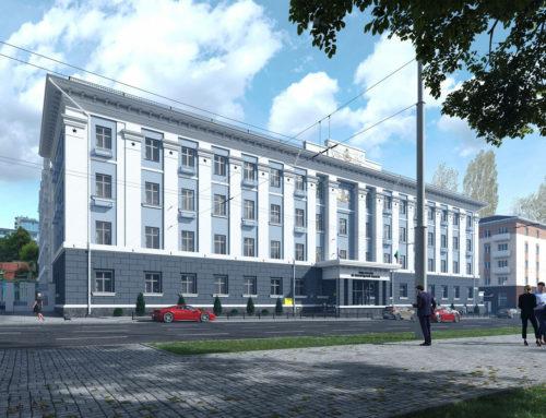 Проект капитального ремонта фасадов здания УМВД России по Белгородской области